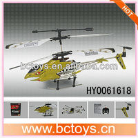 19cm alloy infrared 3ch mini rc helicopter with gyro and light HY0061618