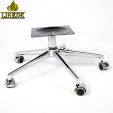 Furniture leg electroplating five feet sofa base of offfice chair legs