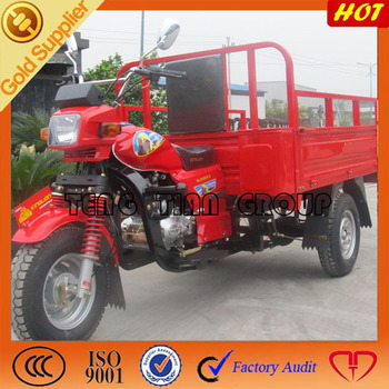 2016 top three wheel tricycle from China Chongqing/new three wheel motorcycle