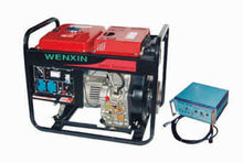 3kw/5kw,recoil start,electrical/key start diesel generator with battery