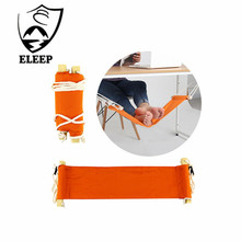 Portable Mini Office Home Foot Rest Stand Adjustable Desk Feet Hammock