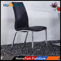 Black PU Leather Metal Chrome legs Designer Dining Chair