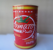 28-30% 850g*12tins best price canned/tined tomato paste ,sauce,ketchup