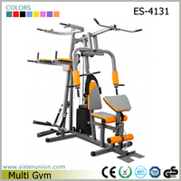 Fitness Equipment Products Multi Home Gym