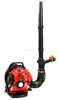 31cc Petrol Engine Back Pack Garden Leaf Blower EB310