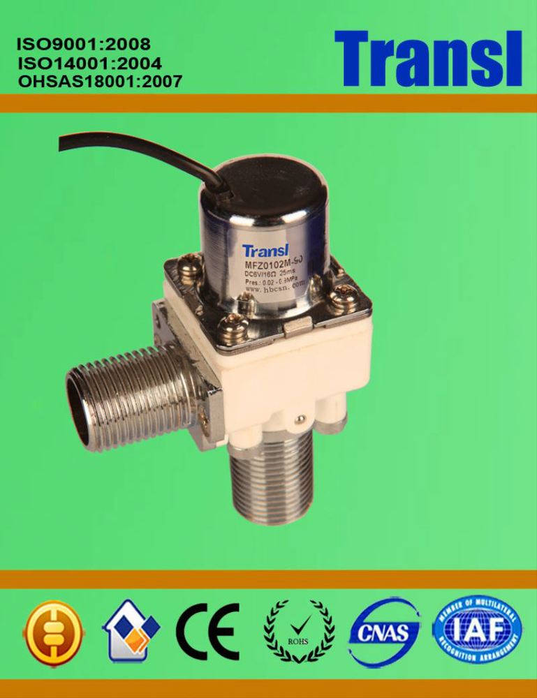 Normally Open Water Solenoid Valve Cheap Micro 230V Solenoid Valve