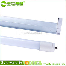 Super high lumen smd AC100-265V 1500mm 150cm 1.5m 5ft 22w 5 feet led tube with fitting