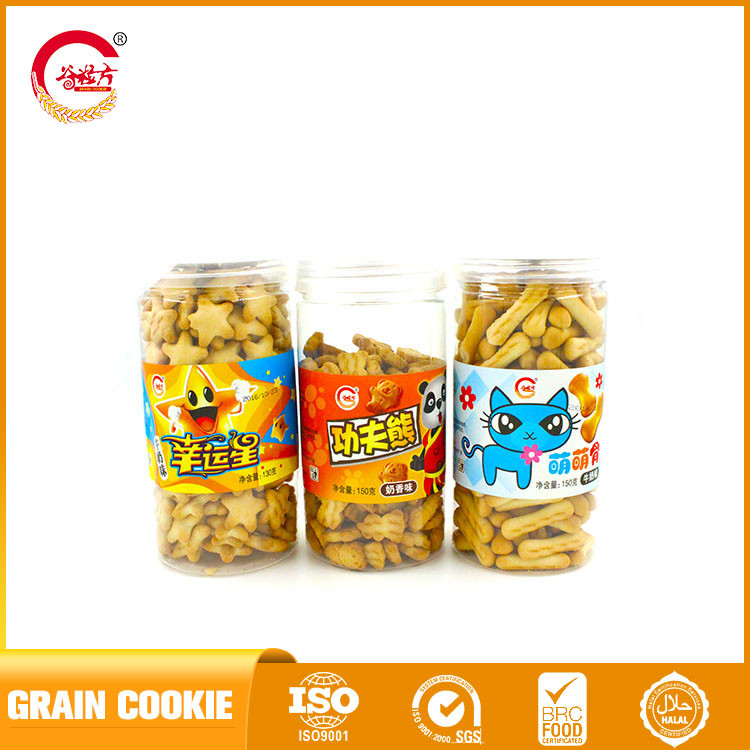 150g bottle-packed star bear bone shape kid children