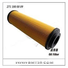 Best selling auto parts auto oil filter for Mercedes Benz w203/CL203