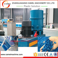 High cost performance used Plastic film Pp Woven Bags Scraps agglomerator manufacturer
