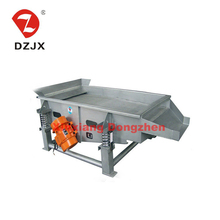 Dongzhen sand And Gravel Shaker Screen/ Linear Vibrating Sieve sizing Machine