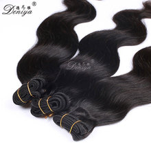 Indian remy hair, free weave hair pack MOQ 1 pc cheap quality body wave 100% virgin indian hair