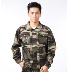 Wholesale digital Camouflage Military uniform Customize military clothing
