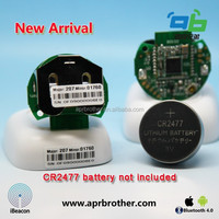 indoor position antenna ibeacon firmware