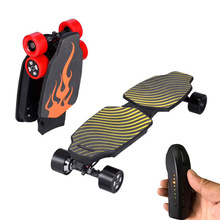 2018 New Foldable Electric Skateboard 500W folding Skate board Scooter 2 Motors Wireless Remote Control Longboard Electric Board