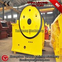 China small stone crusher machine price