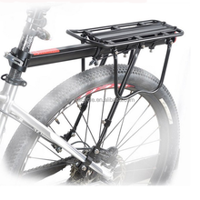 Mountain bike rack de carga trasera con reflectores