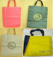 Eco-friendly PP non woven cloth Shopping Bag, hang bag