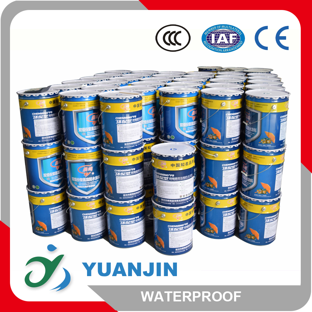 Factory price building coating paint for interior wall