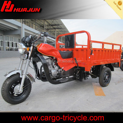 Cheap three wheel car motorcycle/Triciclo de carga small motorcycles