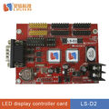 Leading original manufacturer for LED CARD