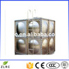 high quality prefabricated lined stainless steel plate water tank with best price