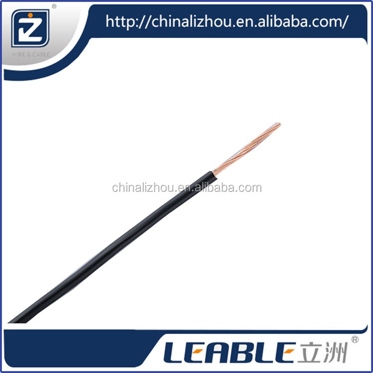 adjustable coat copper wire , pvc insulated price list copper wire