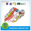 bopp customer logo printed adhesive packing tape
