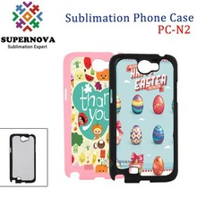 Plastic 2D Heat Transfer Phone Case for Samsung Note 2 N7100