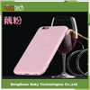 TPU Transparent Case for iPhone 7 Plus ,For iPhone7 Plus TPU Case 2017