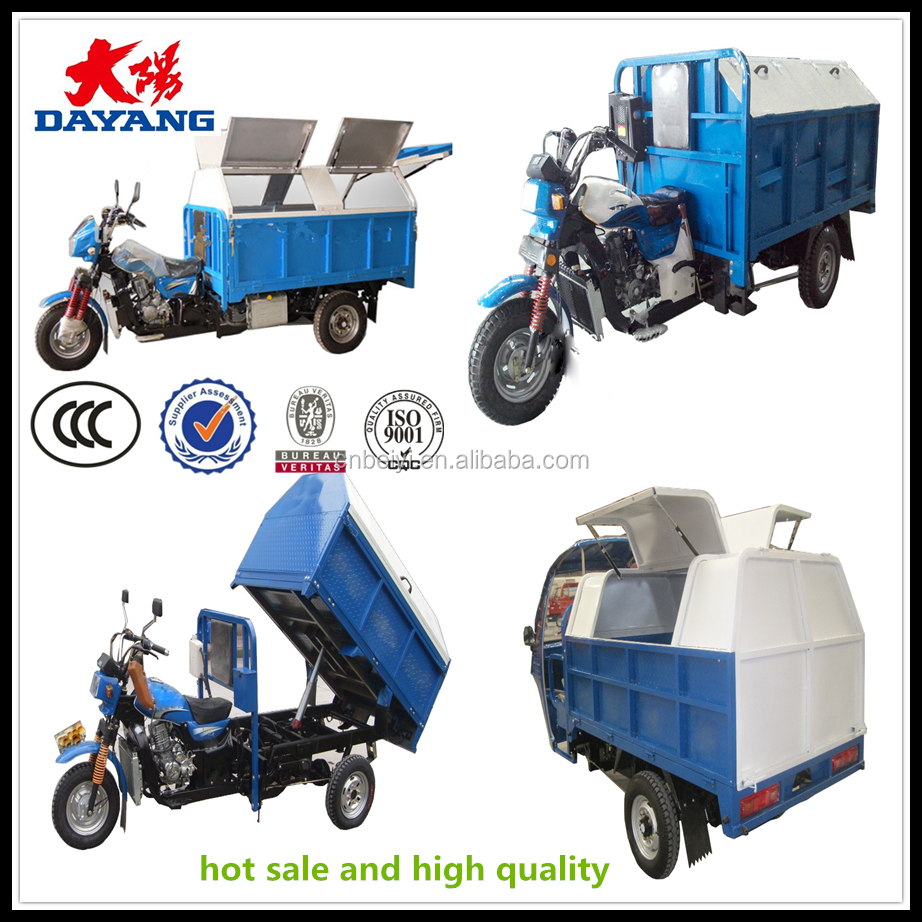 2016 High Quality Automation Small Dumper Garbage Truck Tricycle cargo 3 wheel motorcycle truck For Sale In Sudan
