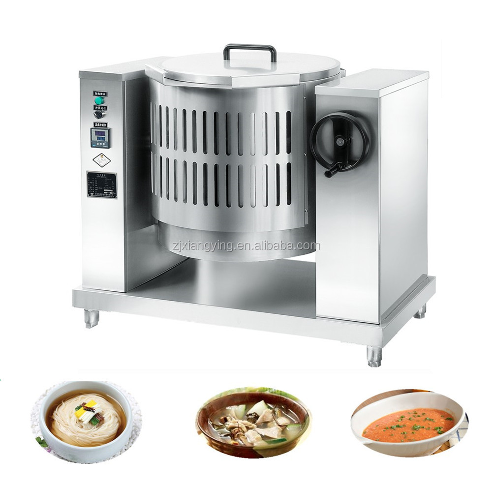 XYDG-200 Industrial electric soup cooking pot ,boiling kettles