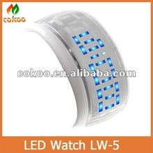 High Quality Advanced Digital Watch LW-4