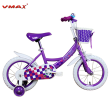 "12-20"" kid bike for 3 to 6 years old boy and girl/student bicycle"