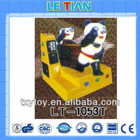 Top fiber glass Amusement coin operated kiddie rides for kids LT-1053T
