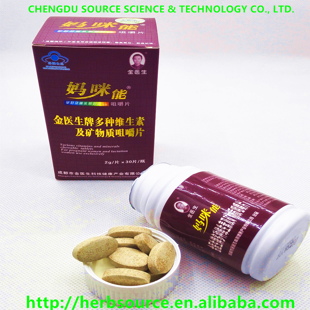 Traditional Chinese Medicine Relaible Chewable Pregnant Food Supplement