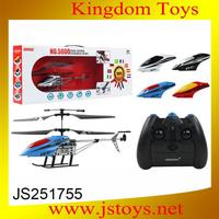 toy electric rc helicopter for children gifts