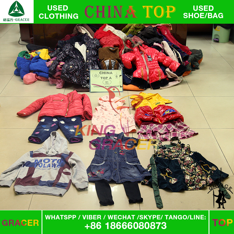 latest product winter baby clothes wholesale price used clothes france style/used clothing in bales lots