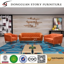 Wholesale cheap simple design 1+2+2 sectional 5 seater couch sofa modern fabric