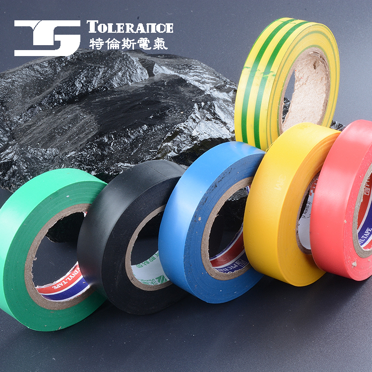 Colorful pvc electrical insulation tape,electrical tape