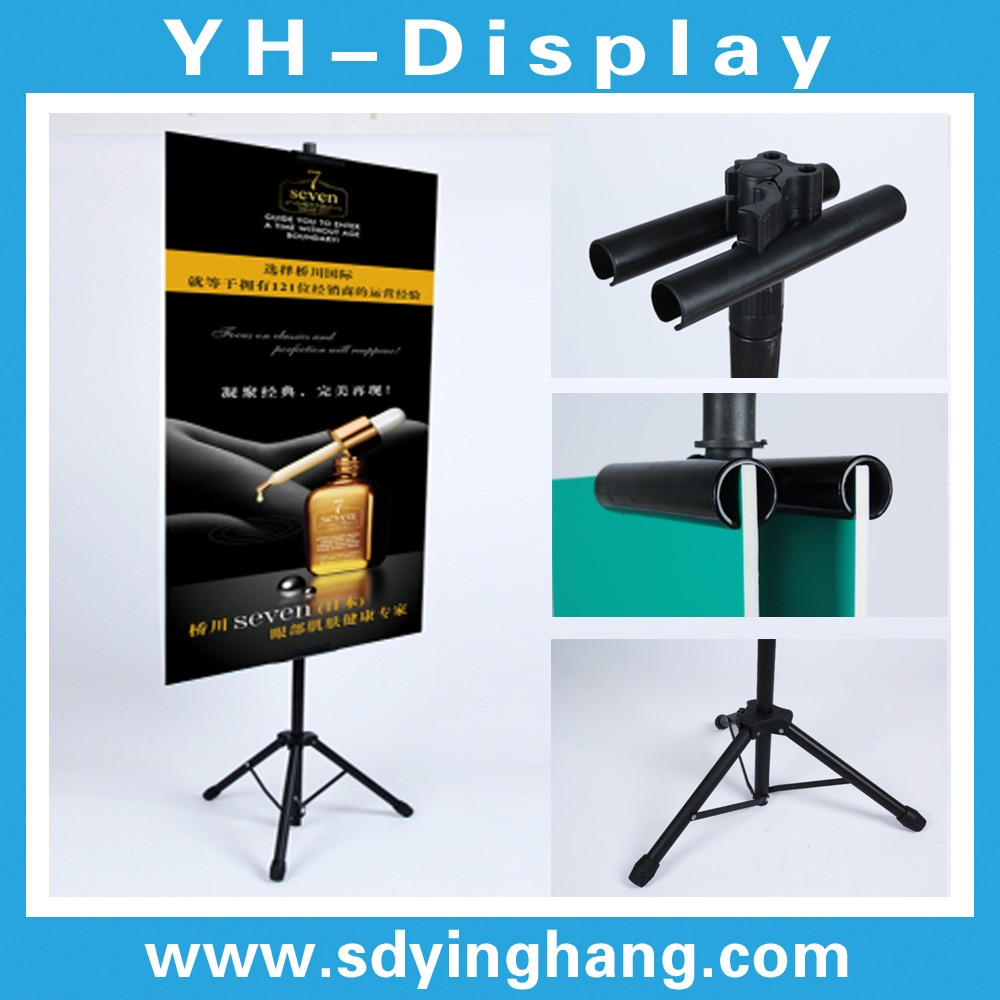 High Quality tripod advertising display tripod poster stand folding display stand