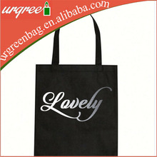 Hot stamping silver foil printing 100 cotton canvas fabric shopping tote bag with logo