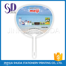 China OEM Hot Sales Self Design Mini Plastic Hand Fan