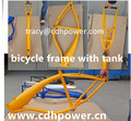 Alum gas tank frame for motorized bicycle/bicycle frame/fuel tank frame