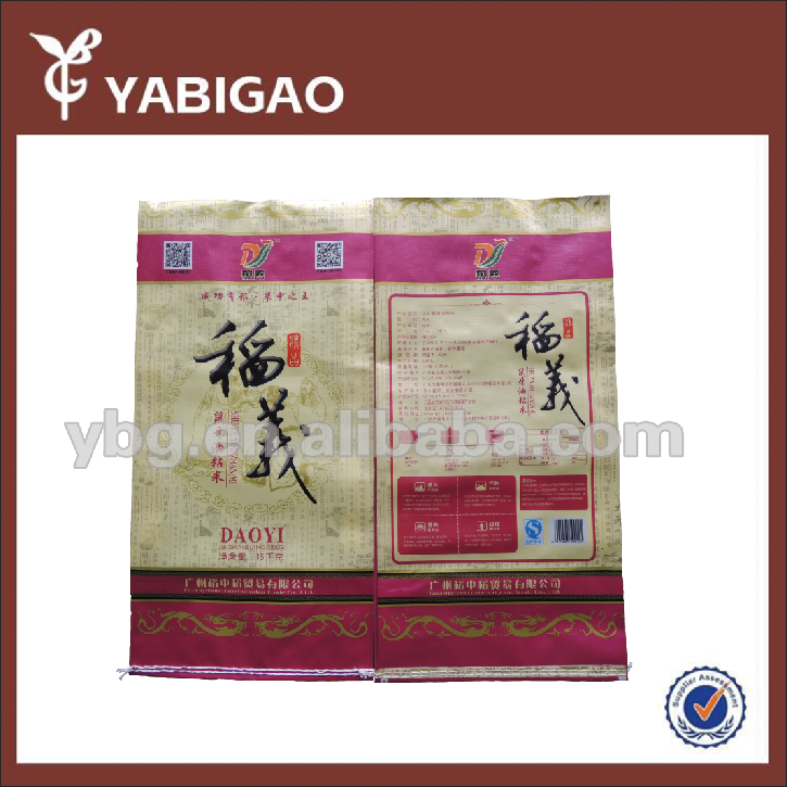 Low price three layers laminated agricultural seed packaging bag,25kg bag of rice