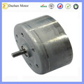 DZ-300D DC Mini Electric Motor with brush for toy