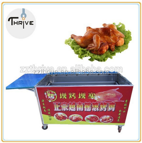 Easy operate lamb machine/roast chicken turkey electric roaster with low price