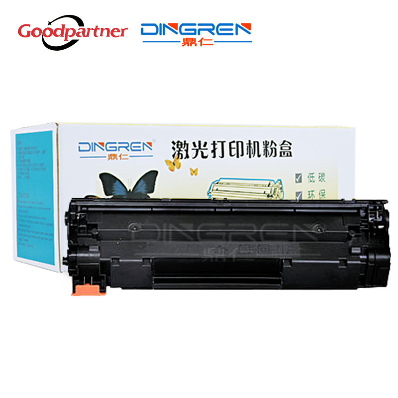 Premium CRG 328 Toner Cartridge for Canon MF 4820D 4830D 4870DN 4890DW FAX L150 L170 L418S