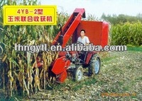 2 row corn combine harvester for sale with low price