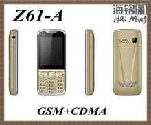 CDMA 800mhz G+C Arabic language cheap mobile phones dual SIM